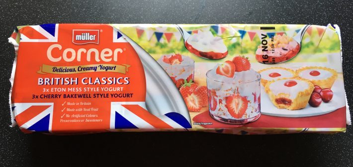 Müller Corner British Classics